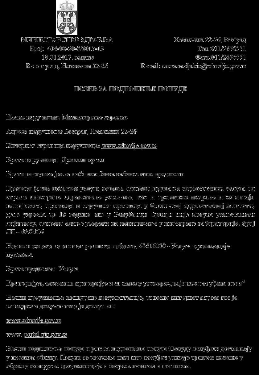 Poziv_za_podnosenje_1